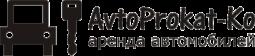 Аренда Прокат Автомобилей Краснодарский Край и Симферополь